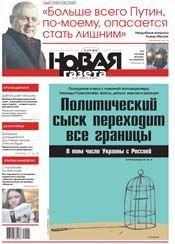 № 121 от 24 октября 2012
