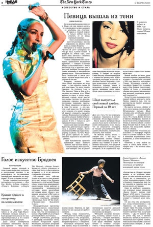 The New York Times (12.02.2010)