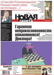 № 129 от 14 ноября 2012