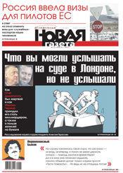 № 131 от 19 ноября 2012
