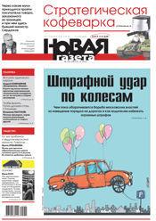 № 139 от 7 декабря 2012