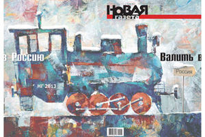 № 147 от 26 декабря 2012