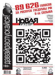 № 1 от 9 января 2013