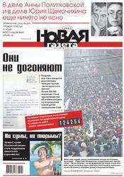 № 4 от 16 января 2013