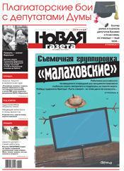 № 5 от 18 января 2013