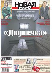 № 7 от 23 января 2013