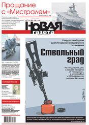 № 9 от 28 января 2013