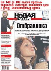 № 12 от 4 февраля 2013