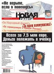 № 15 от 11 февраля 2013