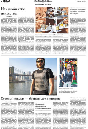 The New York Times (05.02.2010)