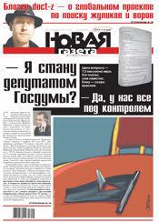 № 17 от 15 февраля 2013