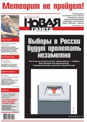 № 18 от 18 февраля 2013