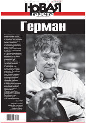 № 20 от 22 февраля 2013