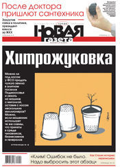 № 22 от 27 февраля 2013