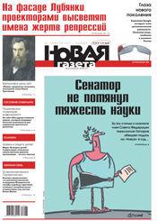 № 23 от 1 марта 2013