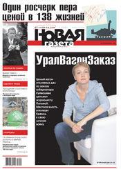 № 24 от 4 марта 2013