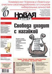 № 25 от 6 марта 2013