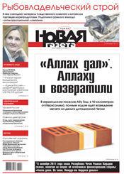 № 27 от 13 марта 2013