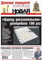 № 31 от 22 марта 2013