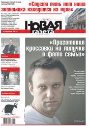 № 39 от 10 апреля 2013