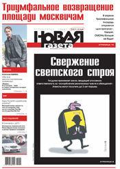 № 40 от 12 апреля 2013