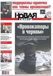 № 44 от 22 апреля 2013