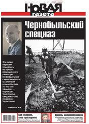 № 46 от 26 апреля 2013