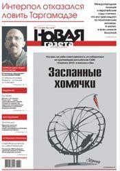 № 50 от 13 мая 2013