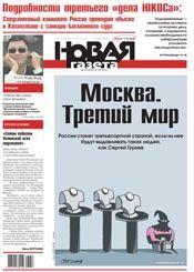 № 58 от 31 мая 2013