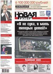 № 59 от 3 июня 2013