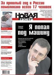 № 60 от 5 июня 2013