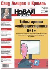 № 61 от 7 июня 2013