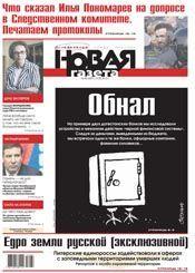 № 62 от 10 июня 2013