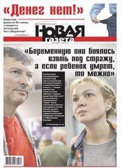 № 64 от 17 июня 2013
