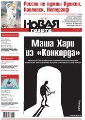 № 65 от 19 июня 2013