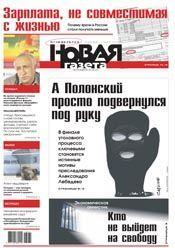 № 70 от 1 июля 2013
