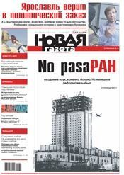 № 72 от 5 июля 2013