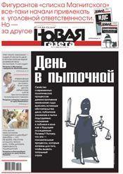 № 73 от 8 июля 2013