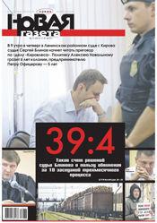 № 77 от 17 июля 2013
