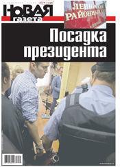 № 78 от 19 июля 2013