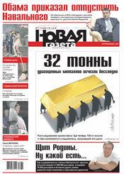 № 82 от 29 июля 2013