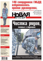 № 83 от 31 июля 2013