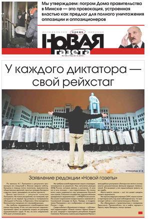 № 144 от 22 декабря 2010 г.