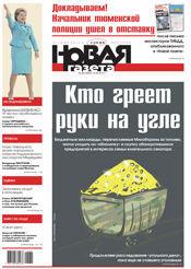 № 89 от 14 августа 2013