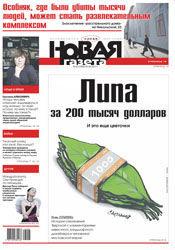№ 95 от 28 августа 2013