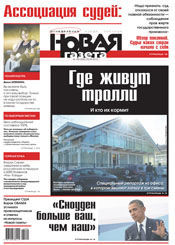 № 100 от 9 сентября 2013