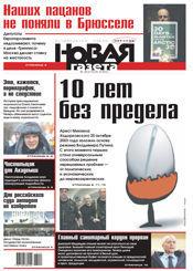 № 120 от 25 октября 2013
