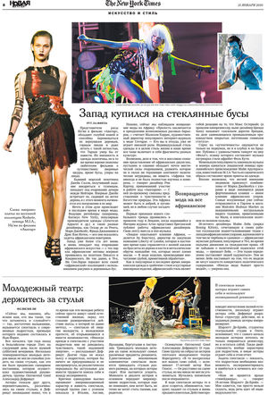 The New York Times (15.01.2010)