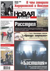 № 2 от 13 января 2014