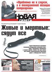 № 3 от 15 января 2014